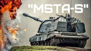 САУ 2С19 «Мста-С» • The 2S19 «Msta-S» self-propelled artillery