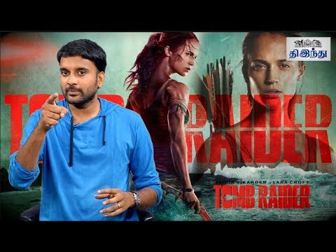 Tomb Raider Review | Alicia Vikander | Daniel Wu | Selfie Review
