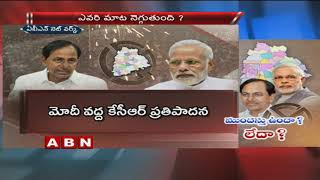 CM KCR hints Early Polls in Telangana | Election Tension Occurs In Telangana Political Parties
