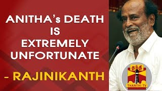 """Student Anitha's Death is Extremely Unfortunate"" Says Rajinikanth 