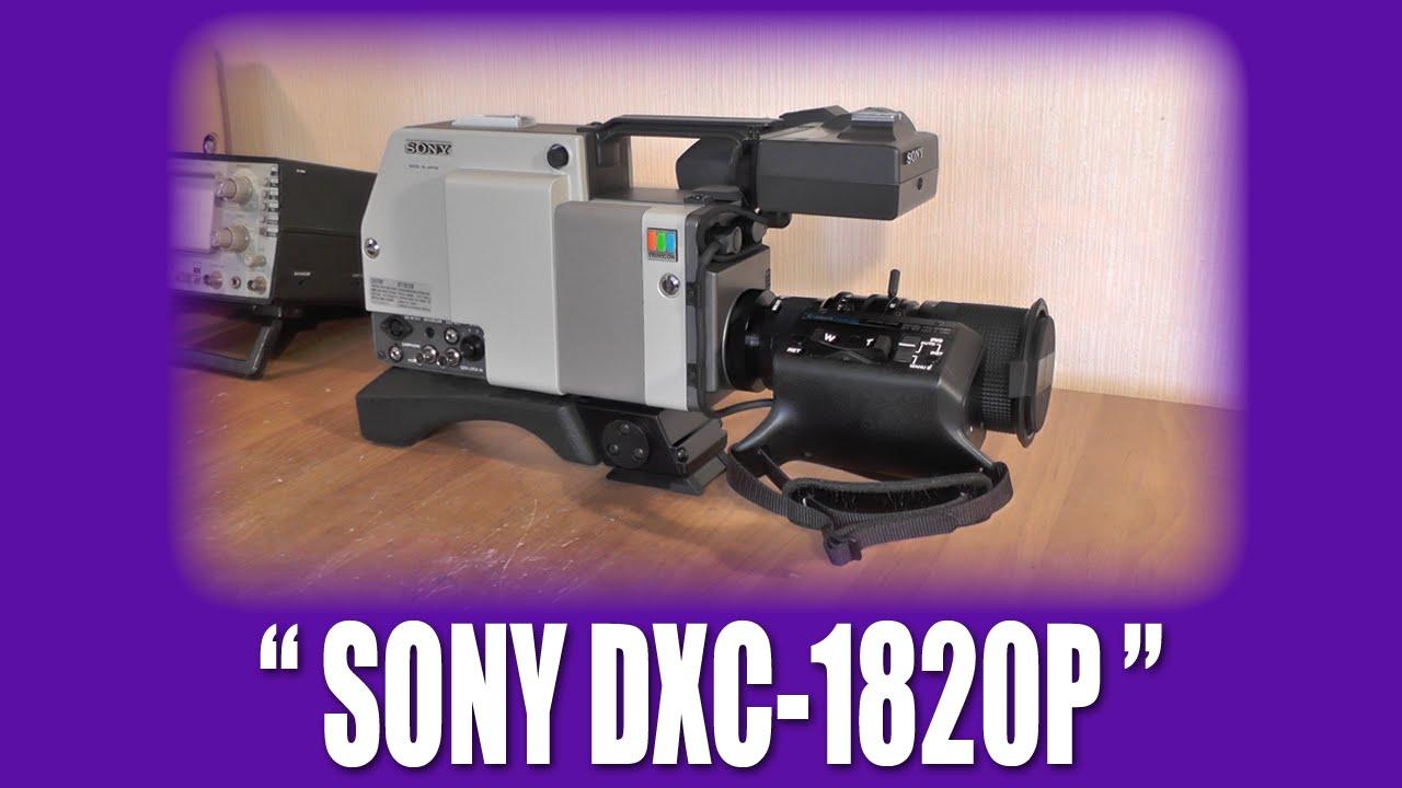 """Первое Включение: Видеокамера """"Sony DXC-1820P"""""""