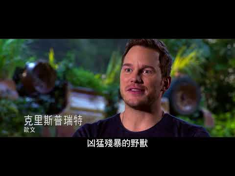 【侏羅紀世界:殞落國度】恐龍陣容篇-6月6日 IMAX同步震撼登場