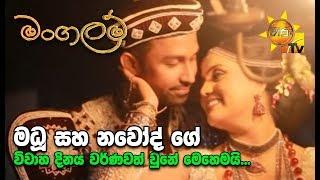 Mangalam 2019-11-05