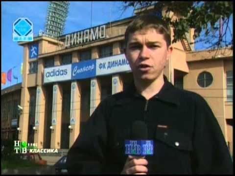 Футбольный Клуб 25.09.2000