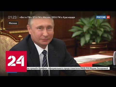 Рамзан Кадыров доложил Владимиру Путину об обстановке в Чечне