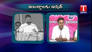 Minister KTR Counter to Rahul Gandhi over False Comments On TRS Govt  live Telugu
