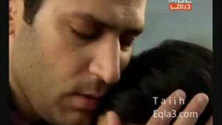 Watch Elissa Khalini A3ish video