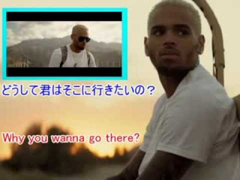 Don't Judge Me - Chris Brown 和訳&歌詞 pv video