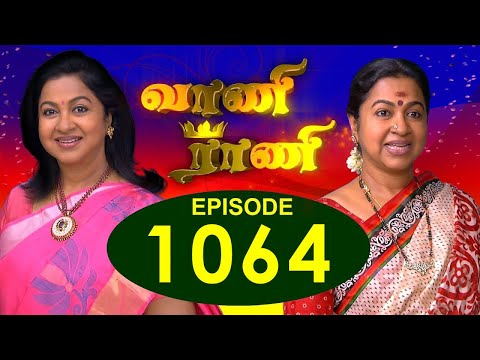 Vaani Rani - Episode 1064 - 22/09/2016 thumbnail