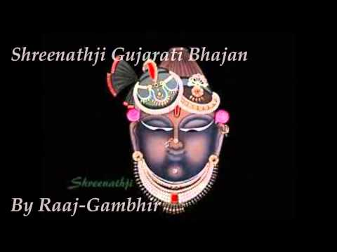 Mara Ghat Ma Birajta Shreenathji - By Raaj-gambhir video