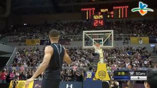 Stephen Curry Three Point Contest in Taiwan