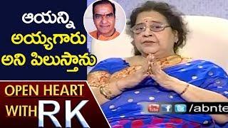 Veteran Actress Geetanjali On Sr NT Rama Rao - Open Heart With RK  - netivaarthalu.com