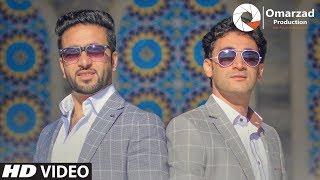 Shekib Sozan ft Farid Chakawak   Nay Nawaz OFFICIAL VIDEO HD