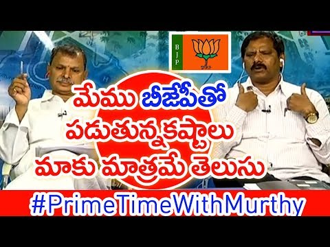 Analyst Laxmi Narayana Challenge To Andhra Pradesh Political Parties | #PTM