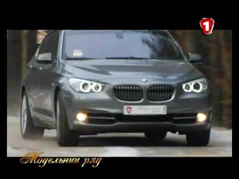 Обзор BMW 5 Series GT часть 2