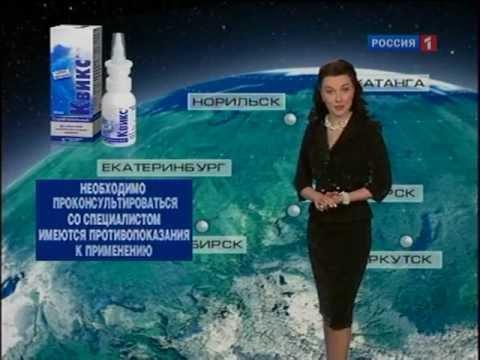 "Наталья Зотова - ""Вести. Погода"" (22.01.12)"
