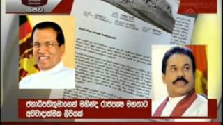 The Letter of President sent to Former president Mahinda - 13th August 2015