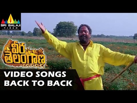 Veera Telangana Movie Full Video Songs Back To Back || R Narayana Murthy video