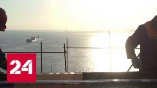 Строительство железнодорожной части Крымского моста вышло на финишную прямую - Россия 24