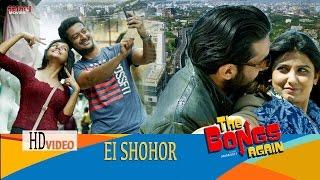 EI Shohor ( Full Song)   The Bongs Again   Anjan Dutt   Parno   Latest Bengali Song 2017