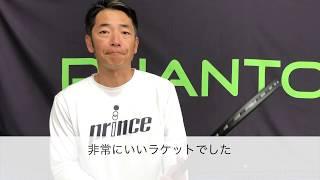 宮地 弘太郎プロのインプレッション