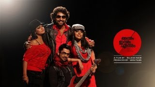 Annum Innum Ennum - Annum Innum Ennum BG Score by Gopi Sundar | Latest Malayalam Movie | Nishan | Jishnu