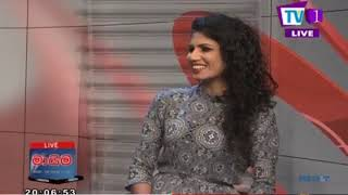 Maayima TV1 12th March 2019
