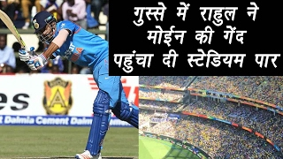 KL Rahul hits Moeen Ali out of the park in 3rd T20 match against England | वनइंडिया हिंदी