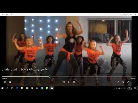 شحن وشبرقة وأجمل رقص اطفال علي اعلان فودافون thumbnail