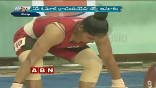National weightlifting championships-2018 begins in Visakha