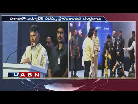 AP CM Chandrababu Naidu Speech at TECH 2018 Conference in Vizag | ABN Telugu