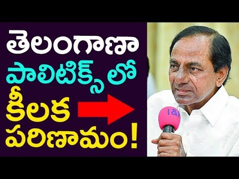 Crusial Time In Telengana Politics... ! | Taja30