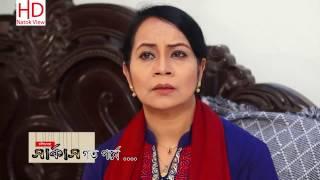 Bangla Natok   Cholitese Circus   Part 161