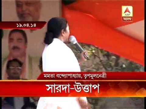 Saradha issue:Adhir Chowdhury attacks Mamata and Mukul Roy counter attack