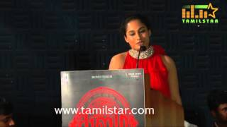 Kalam Movie Trailer Launch Part 2