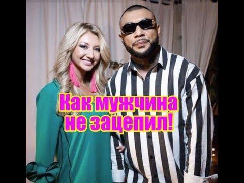 Рэпер Дони как мужчина не зацепил Марго Овсянникову. Дом2 новости и слухи