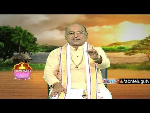 Garikapati Narasimha Rao Nava Jeevana Vedam | Full Episode 1465 | ABN Telugu
