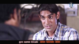 PPS Private Police Station | Marathi Movie Trailer