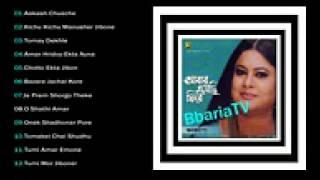 Kanak Chapa Full Album  Abar Eshechi Firey)   Click On The Songs   YouTube