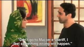 Panaah   Afghan Full Length Movie   English Subtitles