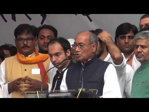 Digvijay Singh speech on Zameen Vapasi Andolan at Jantar Mantar against Modi Government.