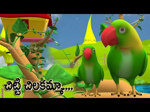 ★2 Hours★ Chitti Chilakamma Telugu Rhyme - Parrots 3d Animation - Rhymes For Children With Lyrics video