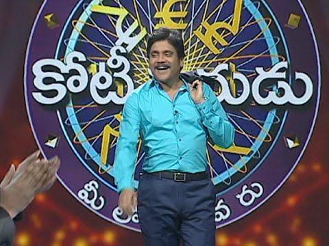 Nagarjuna Exclusive Meelo Evaru Koteeswarudu With NTV - Part 1 of 3