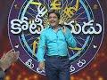 Nagarjuna Exclusive Meelo Evaru Koteeswarudu With NTV - Part 1 of 3 thumbnail