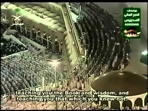AbdurRahman As-Sudais - Surah Al-Baqarah FULL