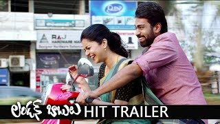 London Babulu Movie Hit Trailer | Swathi | Ali | Dhanraj | Maruthi