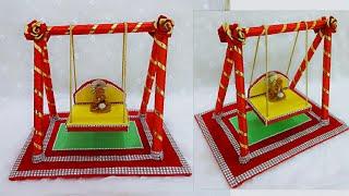 Krishna Jhula/How to make Ladoo Gopal Jhula using Newspaper/Krishna Swing/ Best out of waste