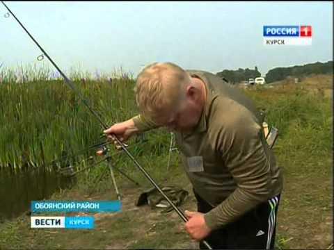 карповая рыбалка курской об