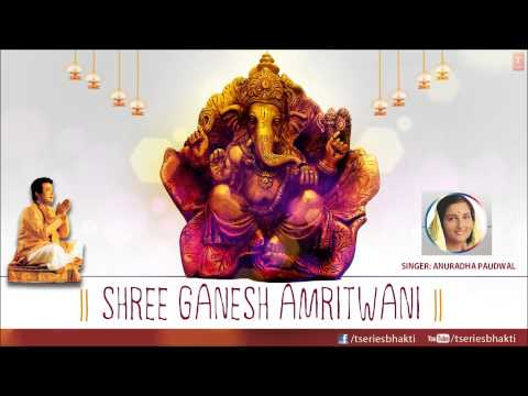 Shri Ganesh Amritwani By Anuradha Paudwal I Full Audio Song...