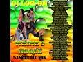 DJ LOGON   WHINE & JIGGLE [video]
